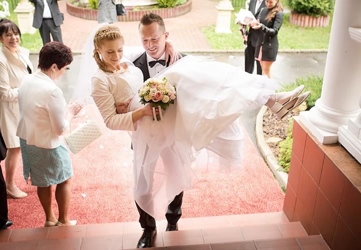 Przyjęcie weselne Paulina i Rafał